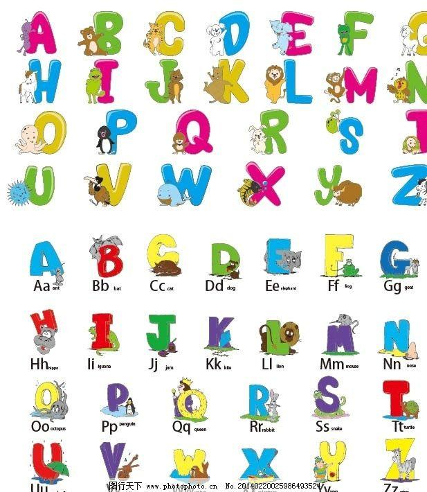 2套英文字母 动物 挂图 拼音 英语单词 矢量