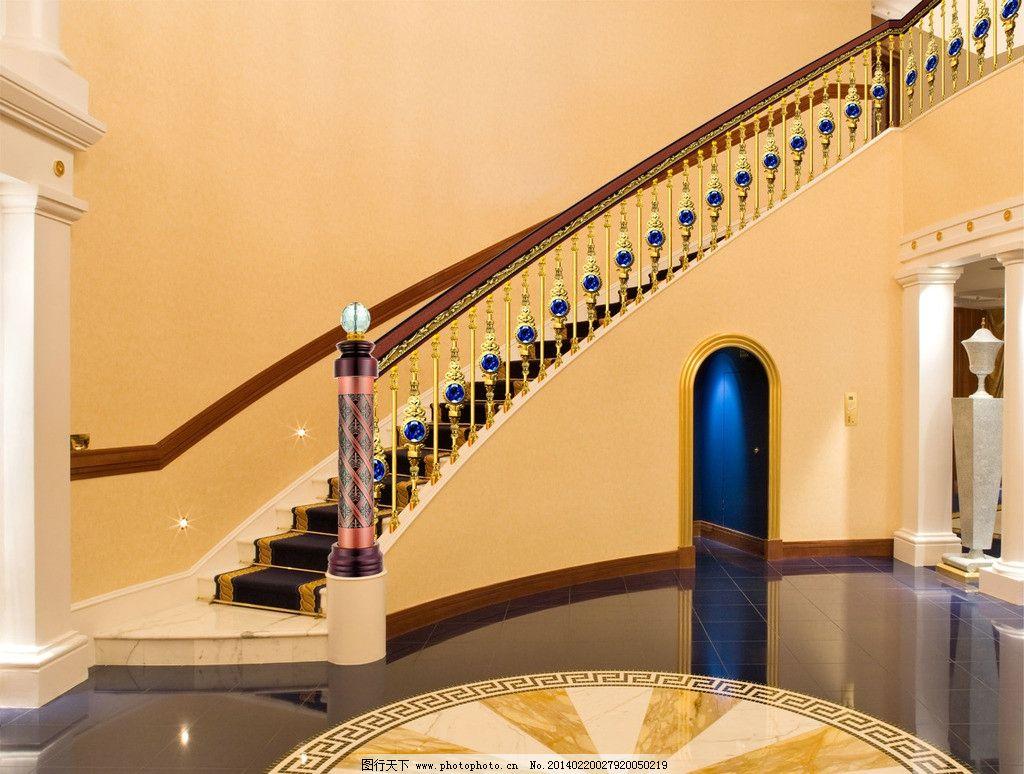 楼梯 铝艺楼梯 高档楼梯 欧式楼梯 铁艺楼梯 室内设计 环境设计 源