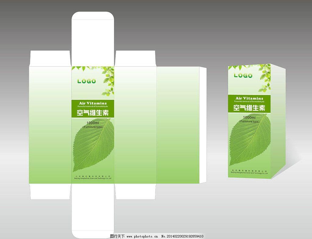 维生素包装盒展开图 包装展开图 绿色包装盒 包装盒设计 维生素包装盒图片