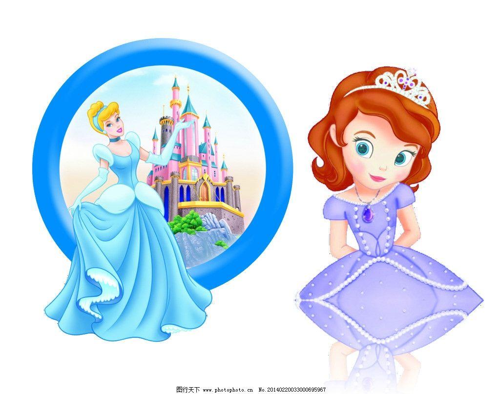 迪士尼公主 可爱 拼贴 高清 造型 魔女 动漫 美女 服装 公主 pink