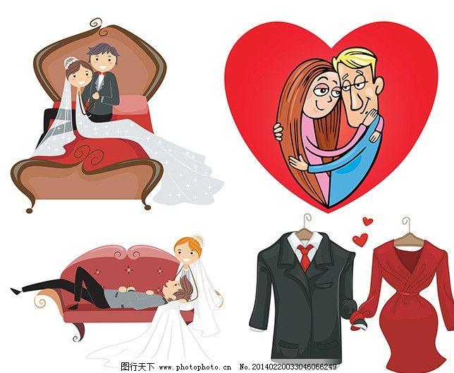 心形 爱情 情侣心形 卡通人物