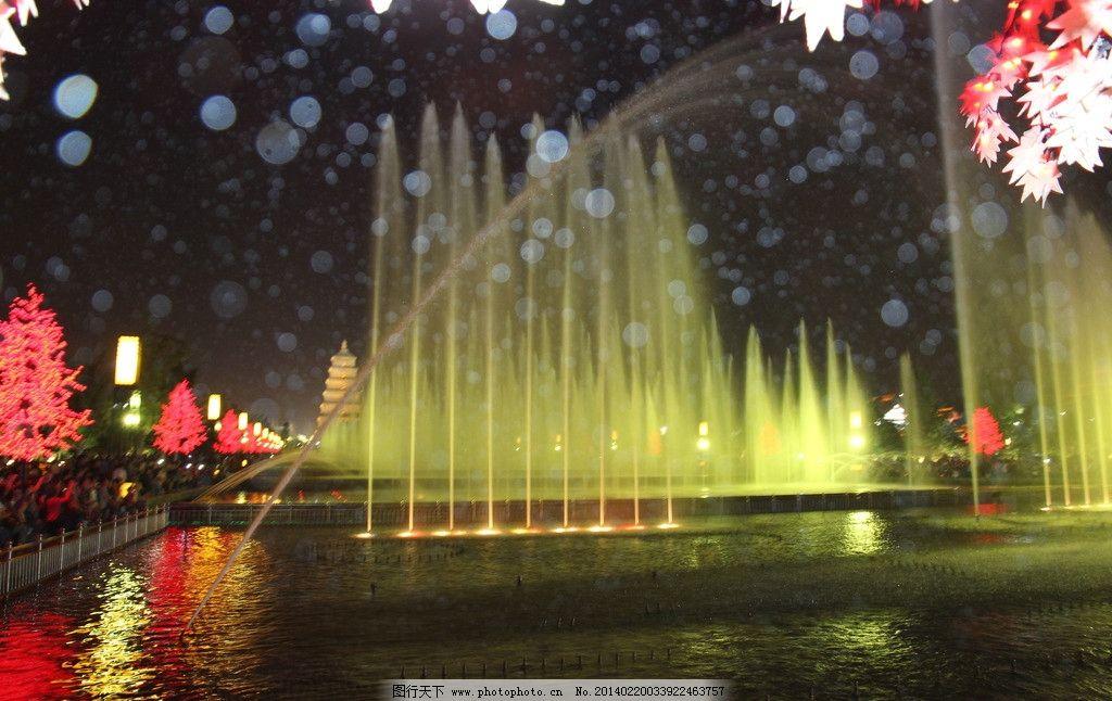 西安大雁塔喷泉图片