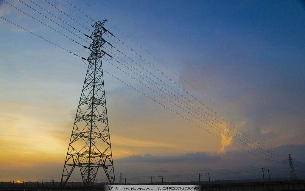 电塔 黄昏 夕阳 电线 电力建设 蓝天 电网 输电线路 电塔图片素材下载