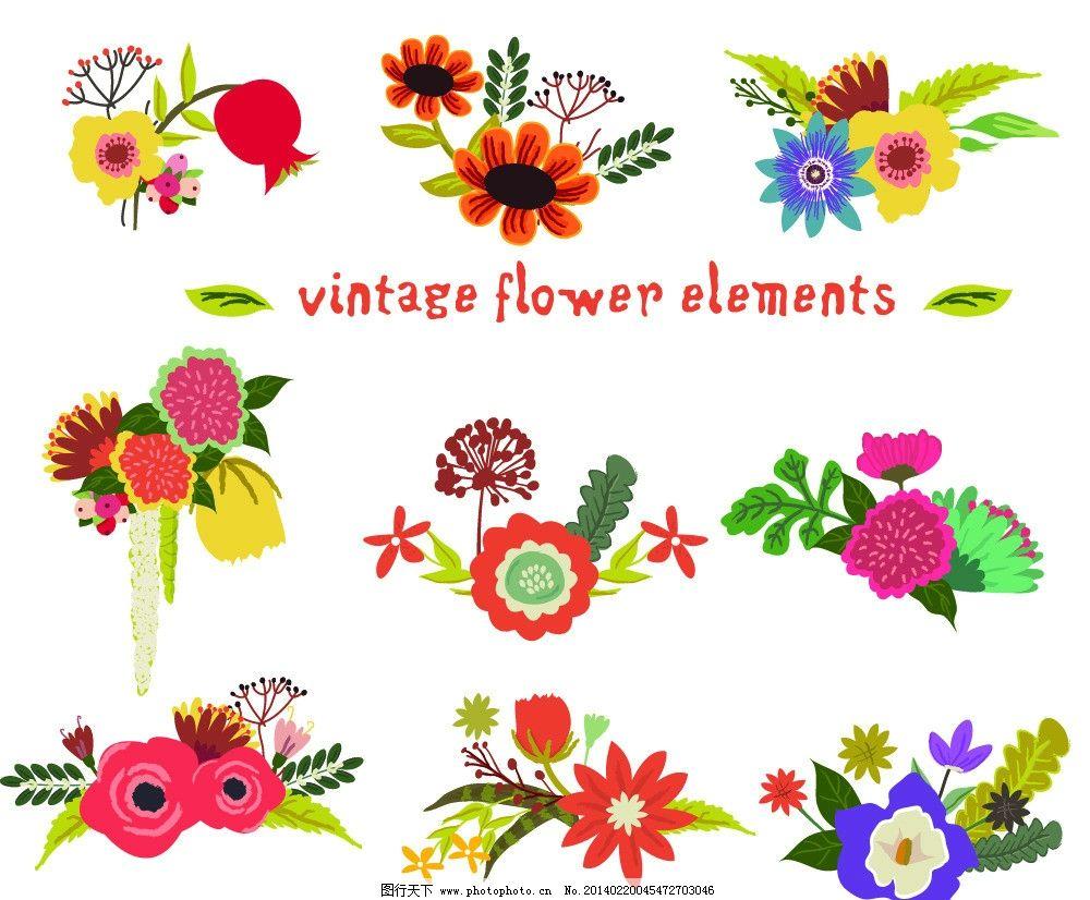 可爱手绘花卉 可爱 手绘 花卉 画稿 小清新 石榴 石榴花 太阳花