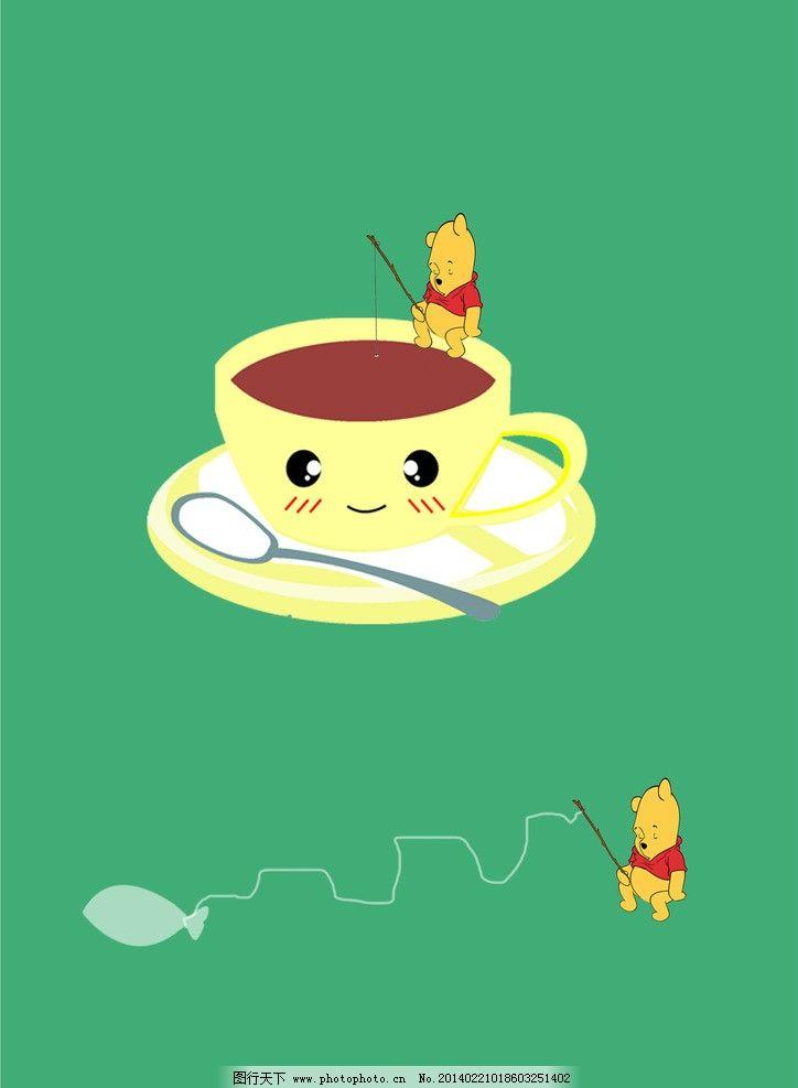 創意茶葉 創意茶葉包 小熊 可愛 釣魚 咖啡杯 其他 動漫動畫 設計 300