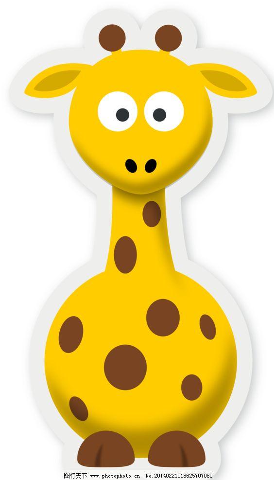 萌小鹿 动画 卡通 可爱 有趣 动物 其他 动漫动画 设计 380dpi png