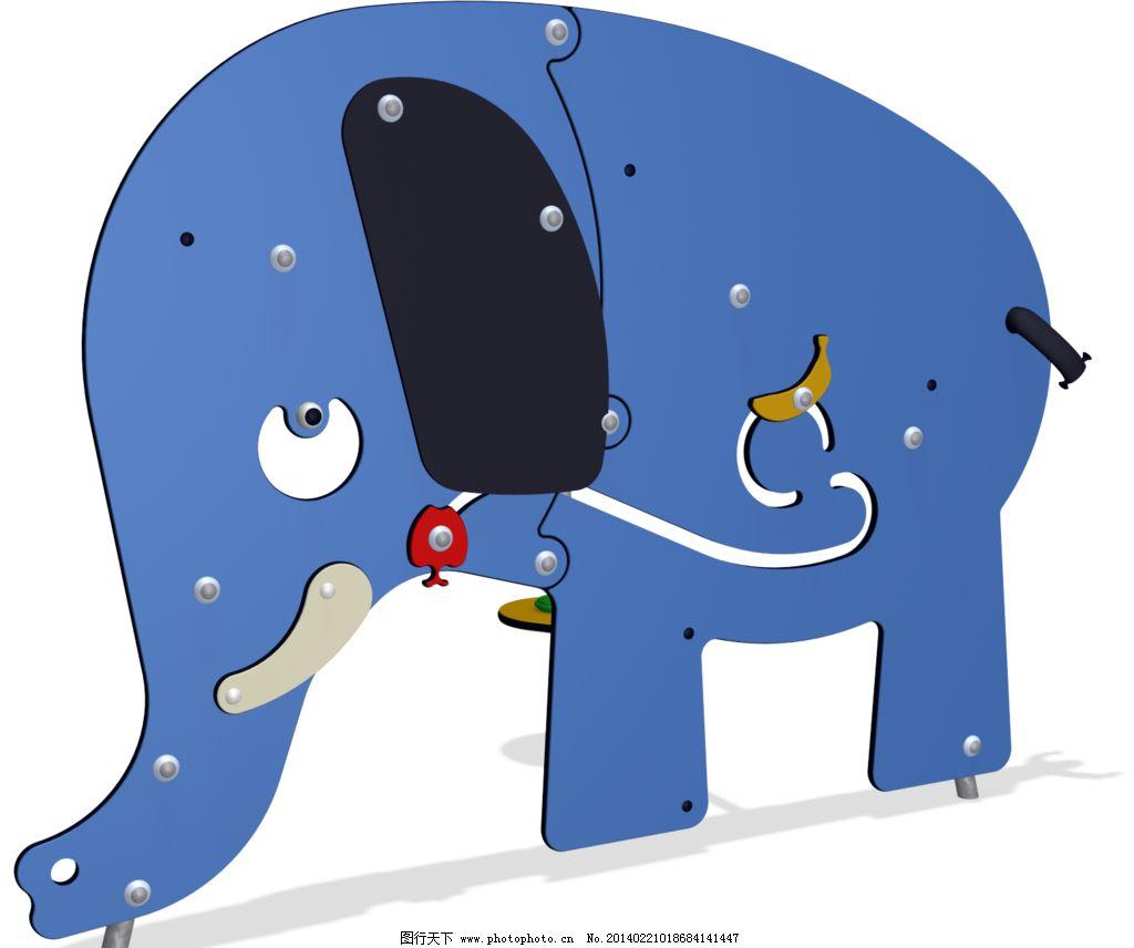 卡通大象美图 大象 动物 卡通 可爱 有趣 其他 动漫动画 设计 59dpi