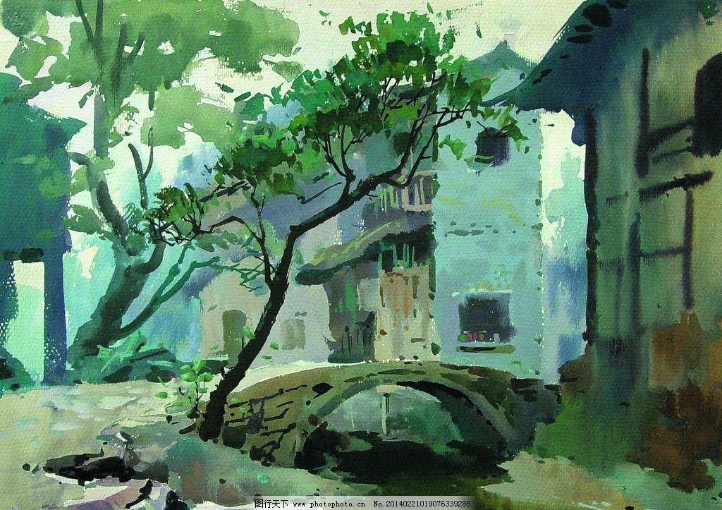 水彩画 风景 乡村 房屋