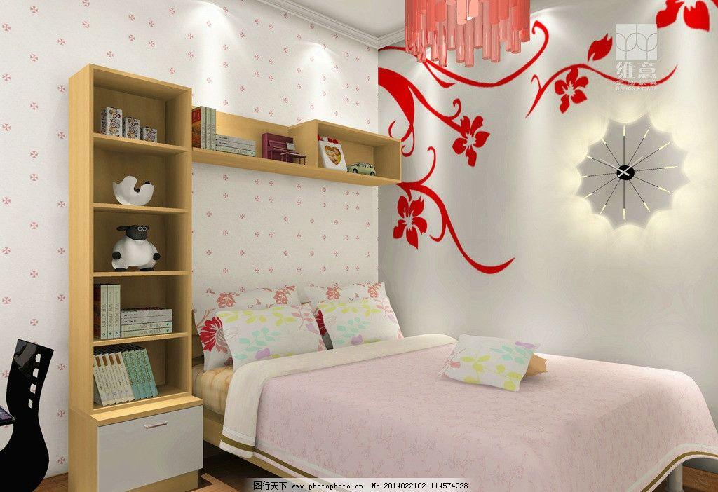 室内设计 家装效果图 床 床头柜 吊柜 墙纸 贴图 儿童房 钟表 3d家装