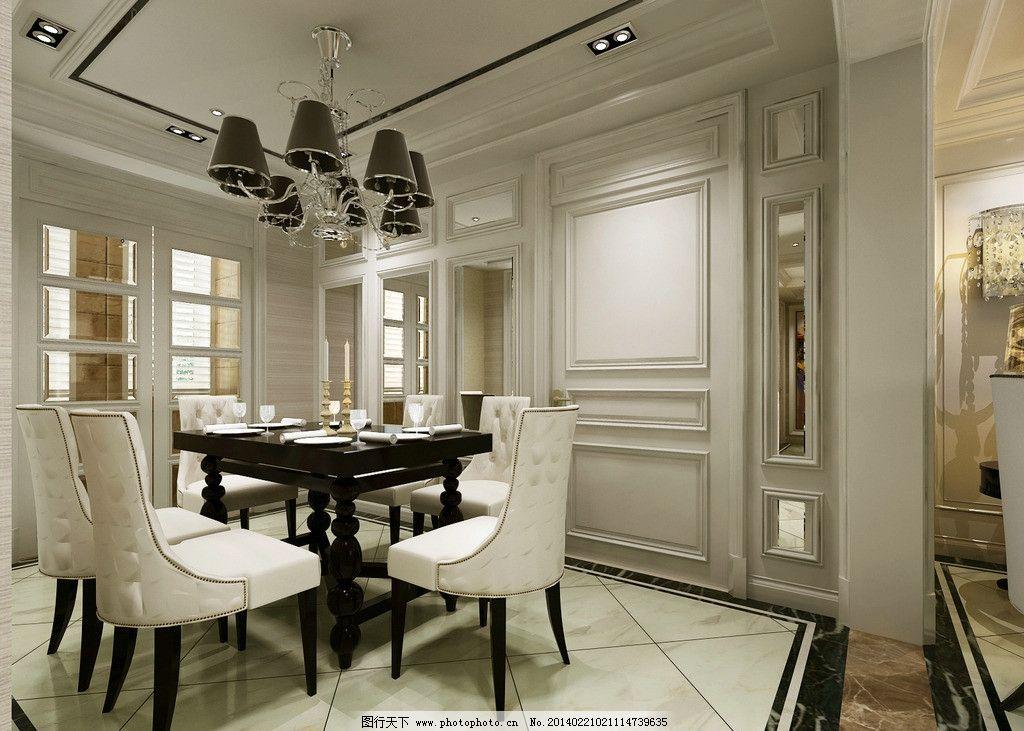 客厅背景墙 低调奢华餐厅 欧式餐厅 现代欧式餐厅 时尚餐厅 简洁干净