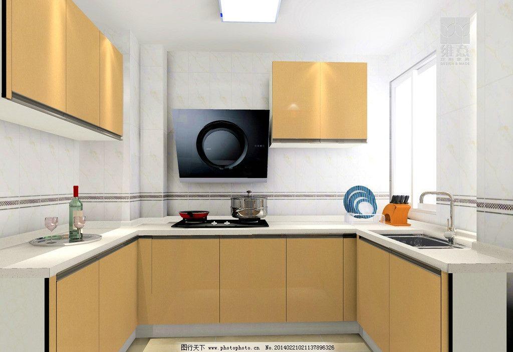 室内设计 厨房 效果图 橱柜 油烟机 吊柜 香槟金 五金 灶具