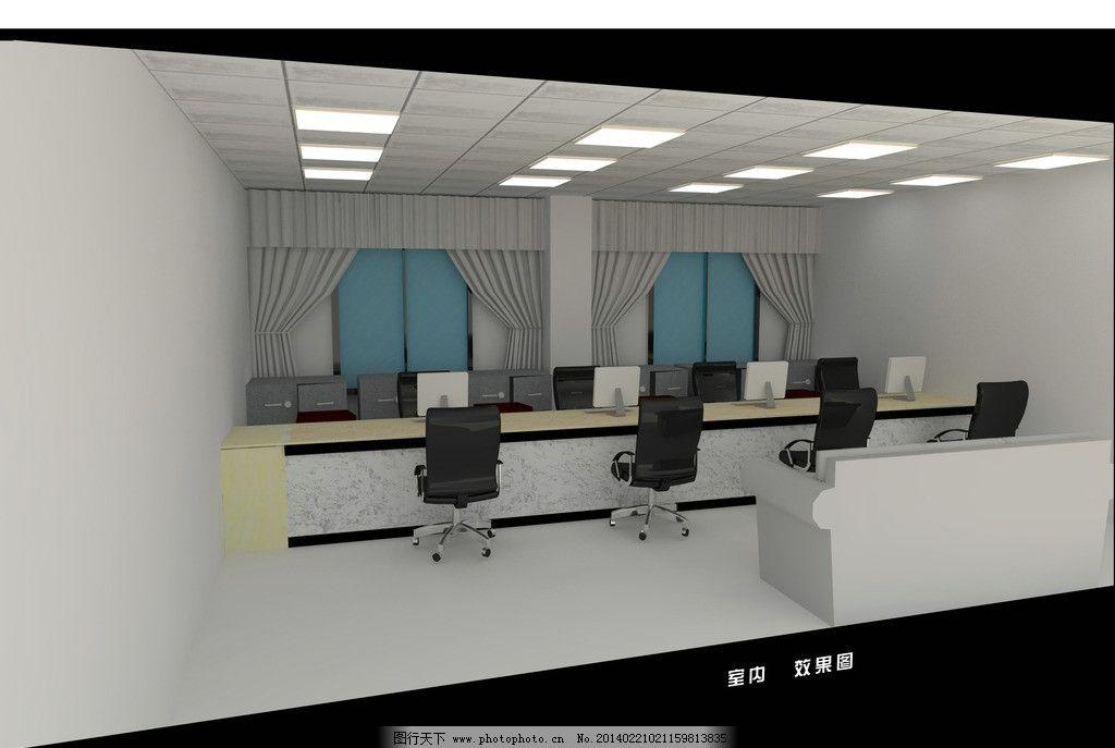 室内效果图 部队效果图 简装效果图 装修效果图 接待室效果图 3d设计
