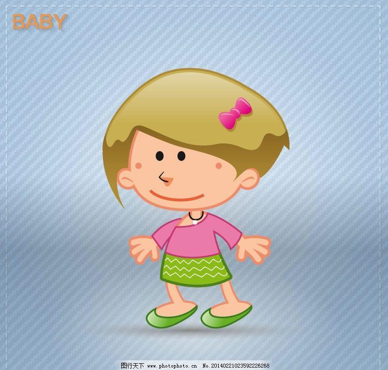 小女孩 小不点 可爱 小屁孩 卡通 卡通人物 小男孩 卡通男孩 卡通小男