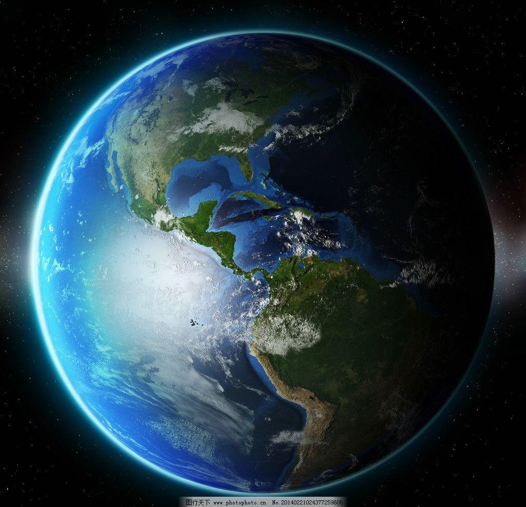 地球 行星 太阳系 宇宙 星空 蓝天 太空 地球素材 科幻 科幻地球 幻想