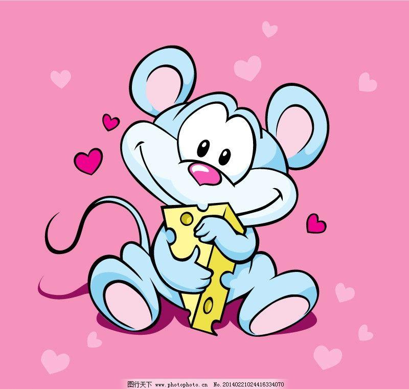 可爱卡通老鼠 粉色 矢量