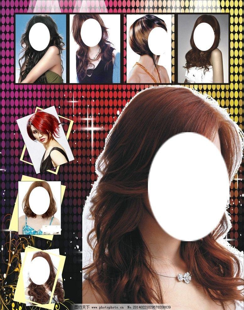 发型发屋美发剪发图片图片