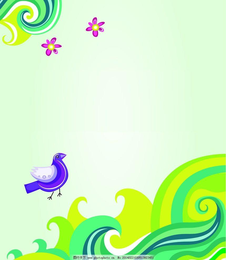儿童插画 卡通 可爱 海浪 鸟 花 pop 梦幻 漂亮 其他 动漫动画 设计