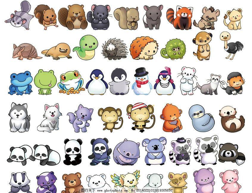 卡通动物 野生动物 猴子 熊 青蛙 狐狸 企鹅蛇 刺猬 psd分层素材 源