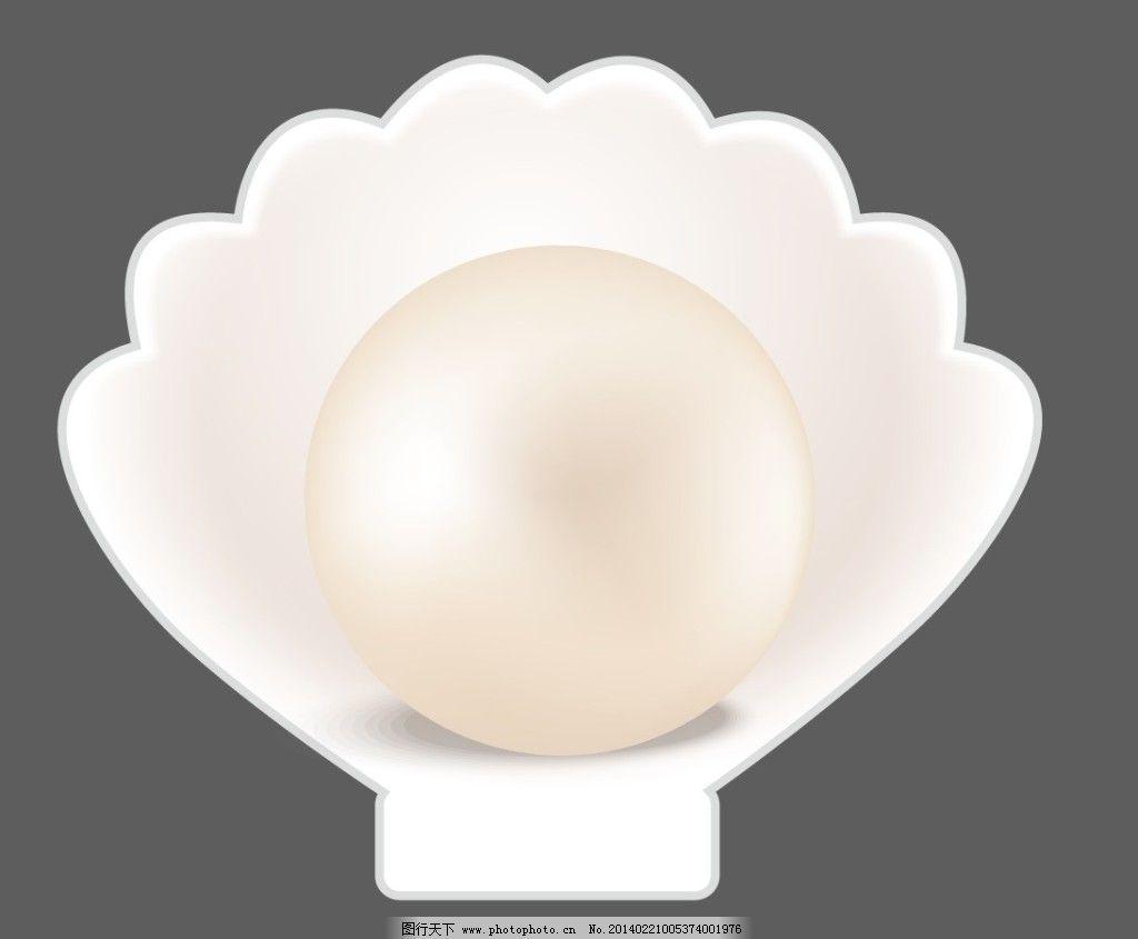 贝壳免费下载 贝壳 矢量图 珍珠 贝壳 珍珠 矢量图 广告设计