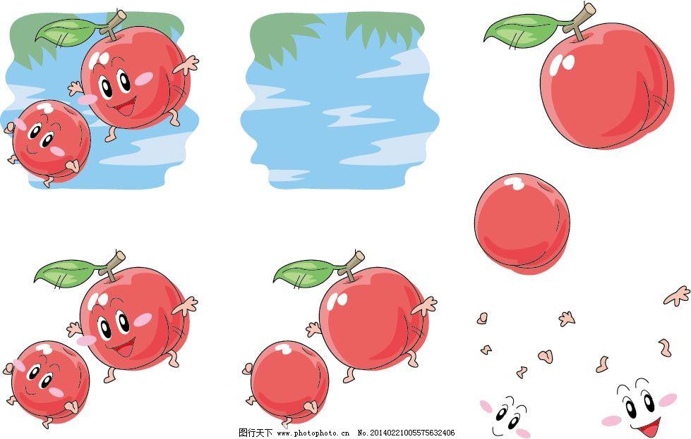 卡通苹果免费下载 卡通 可爱 苹果 水果 卡通 可爱 水果 苹果 矢量图