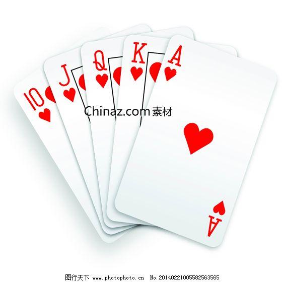 扑克牌纸牌矢量图免费下载 扑克 扑克 牌纸 牌矢量图    j纸牌q k a