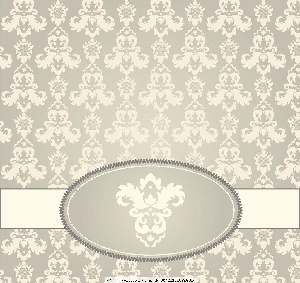 菜单 传统 底纹背景 底纹边框 对称      欧式花纹背景矢量素材 欧式