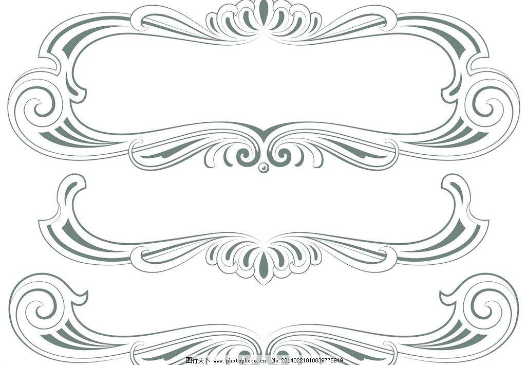 欧式花纹模板下载 欧式花纹 标签 手绘 线条 植物花纹 婚礼 婚庆 花卉