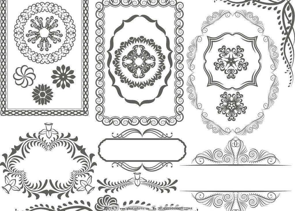 标签 菜单 传统花纹 底纹边框 古典 古典底纹 古典花边 欧式花纹矢量