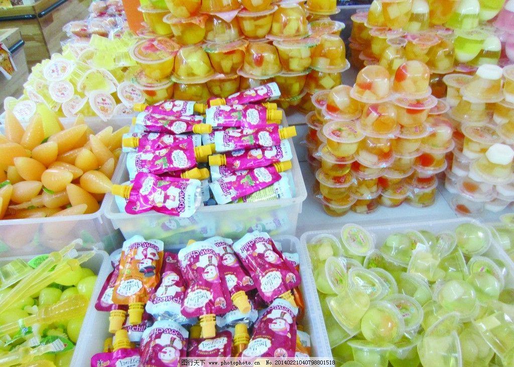 果冻 散货 散装 食品 其他 餐饮美食 摄影 小吃 餐饮 美食 超市 超市图片