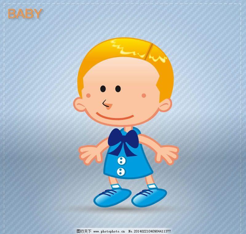 小男孩 可爱 小女孩 小屁孩 卡通 卡通人物 卡通男孩 卡通小男孩 矢量