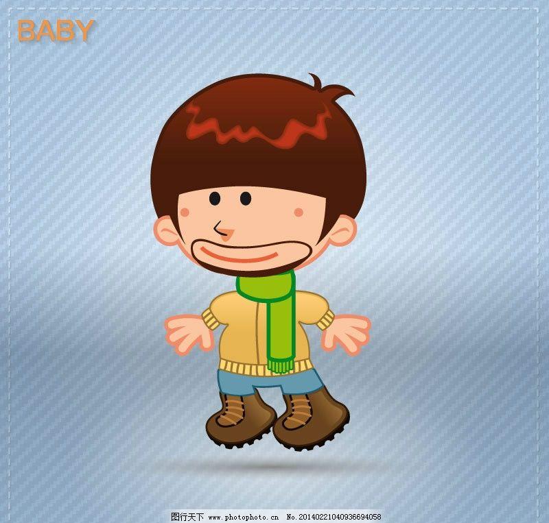 卡通小孩 可爱 小女孩 小屁孩 卡通人物 小男孩 卡通男孩 卡通小男孩
