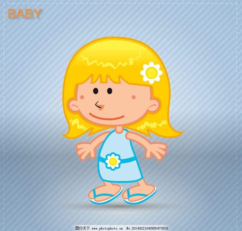 小女孩 可爱 小屁孩 卡通 卡通人物 小男孩 卡通男孩 卡通小男孩 矢量