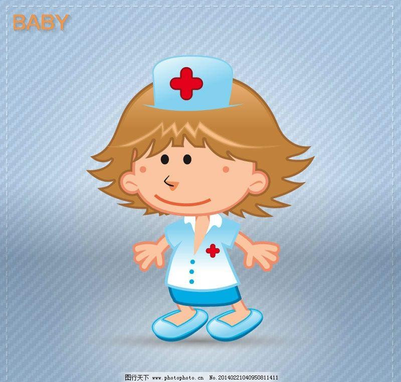 小女孩 小不点 小护士 卡通小护士 可爱 小屁孩 卡通 卡通人物 小男孩