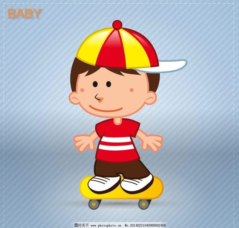 玩滑板的小孩 可爱 小女孩 小屁孩 卡通 卡通人物 小男孩 卡通男孩