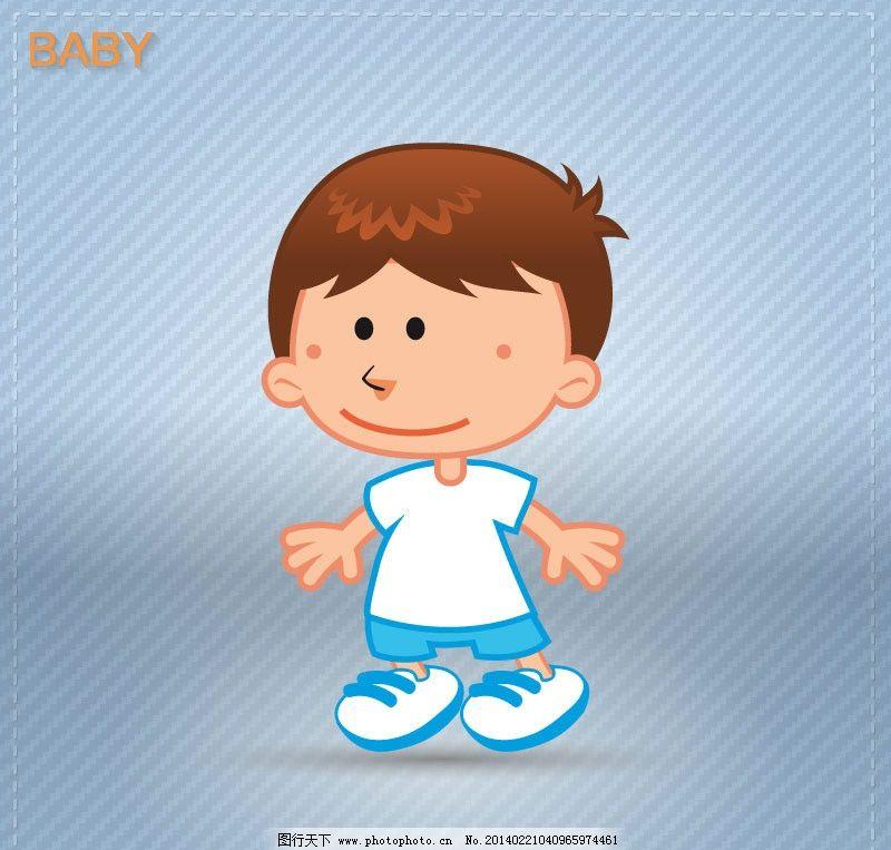 小男孩 可爱 小女孩 小屁孩 卡通 卡通人物 卡通男孩 卡通小男孩