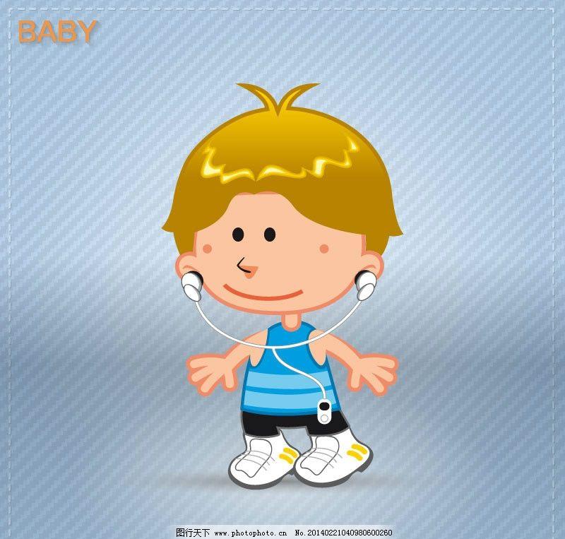 小男孩带耳机 小不点 可爱 小女孩 小屁孩 卡通 卡通人物 卡通男孩