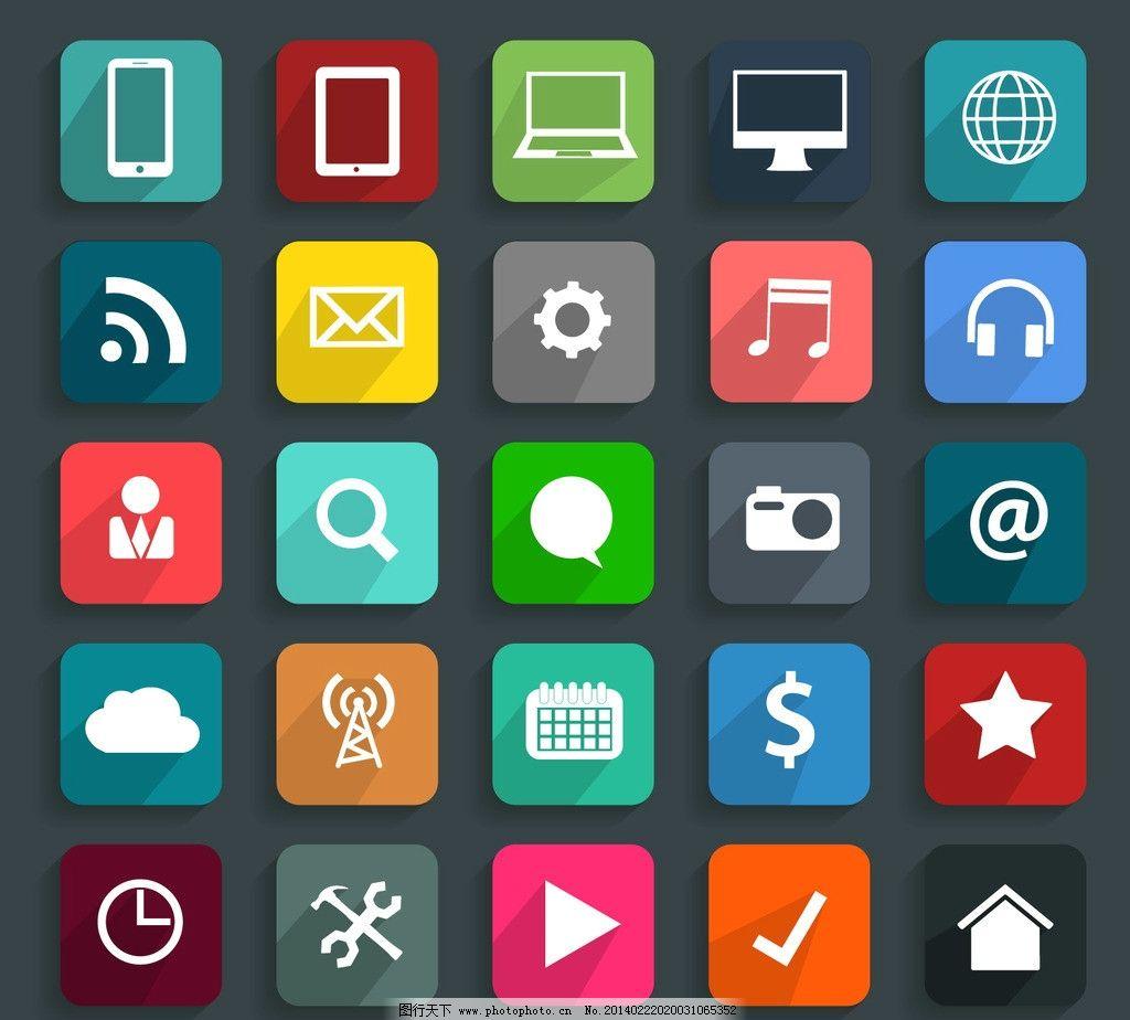 设计图库 标志图标 网页小图标  电脑图标 手机 对话框 显示器 信号