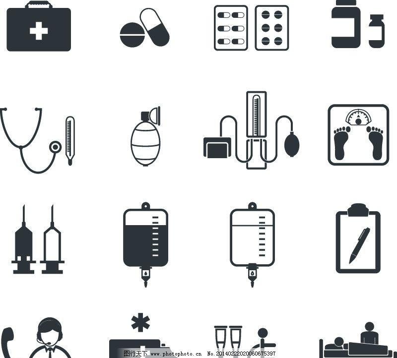 医疗图标图片图片