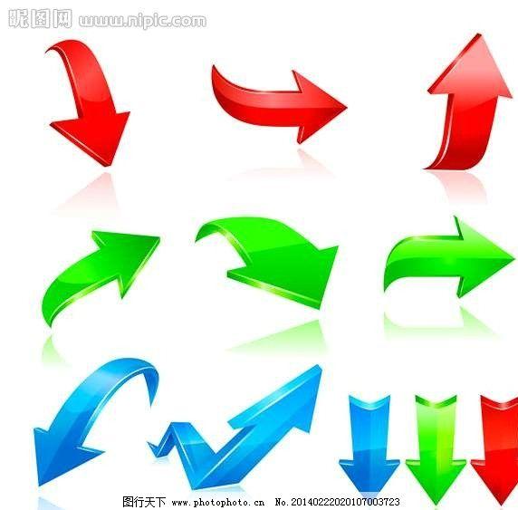 箭头标志 箭头 小箭头 上升箭头 箭头图标 小图标 小标志 图标 LOGO 标志 VI ICON 标识 图标设计 LOGO设计 标志设计 标识设计 矢量设计 矢量图标 欧美图标 欧美设计 标志图标 其他 标识标志图标 矢量 EPS