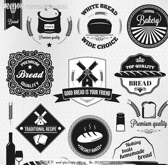 蛋糕店logo 小图标 小标志 图标 logo 标志 vi icon 标识 图标设计 lo