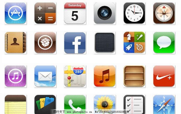 苹果手机图标 高清 网页 标志 其他图标 标志图标图片