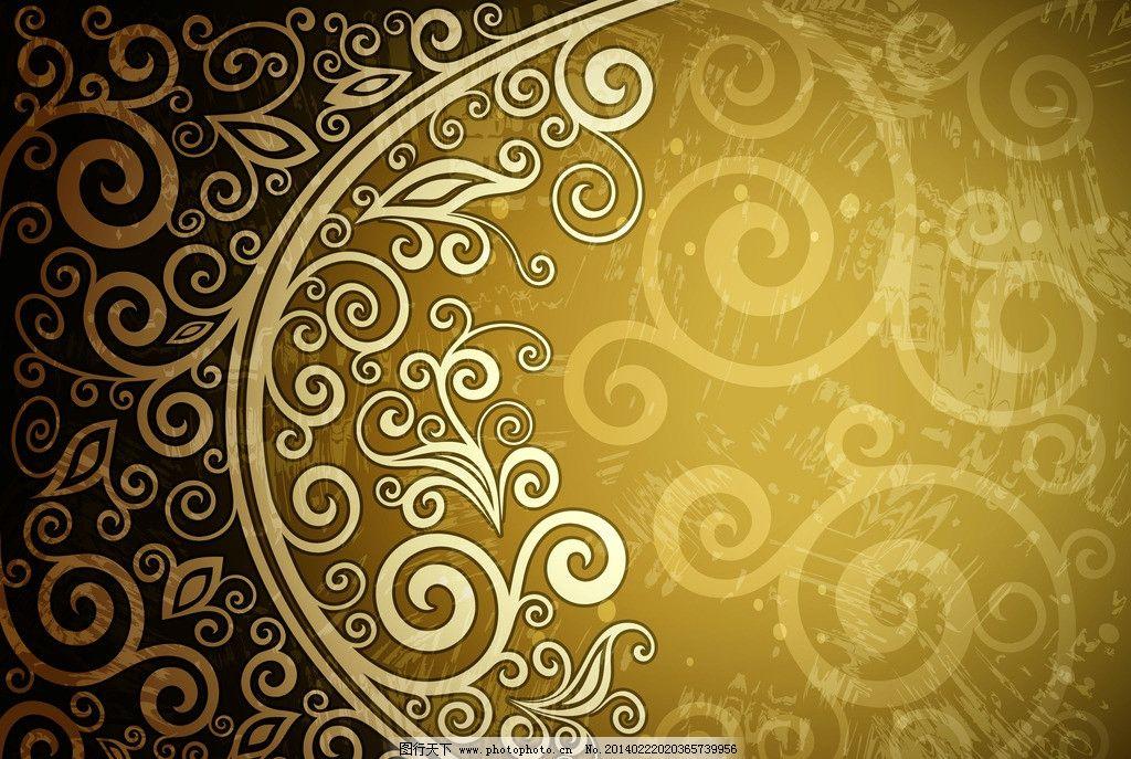 手绘花纹 精美花纹 植物花纹 豪华背景 欧式花纹 欧式古典花纹