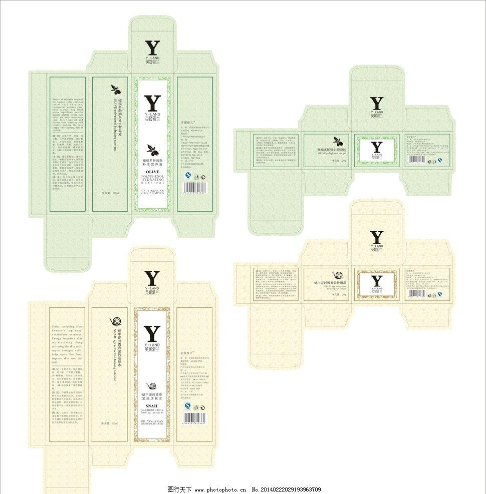 化妆品盒子图片