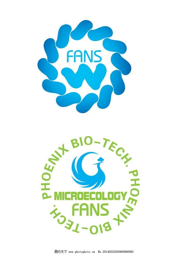 微生态 圆形英文标志图片