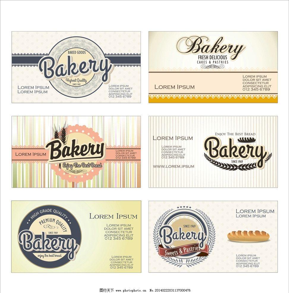 面包店 小麦 面包微章 标签 贴纸 商标 品牌 微章 纹章 欧式 古代