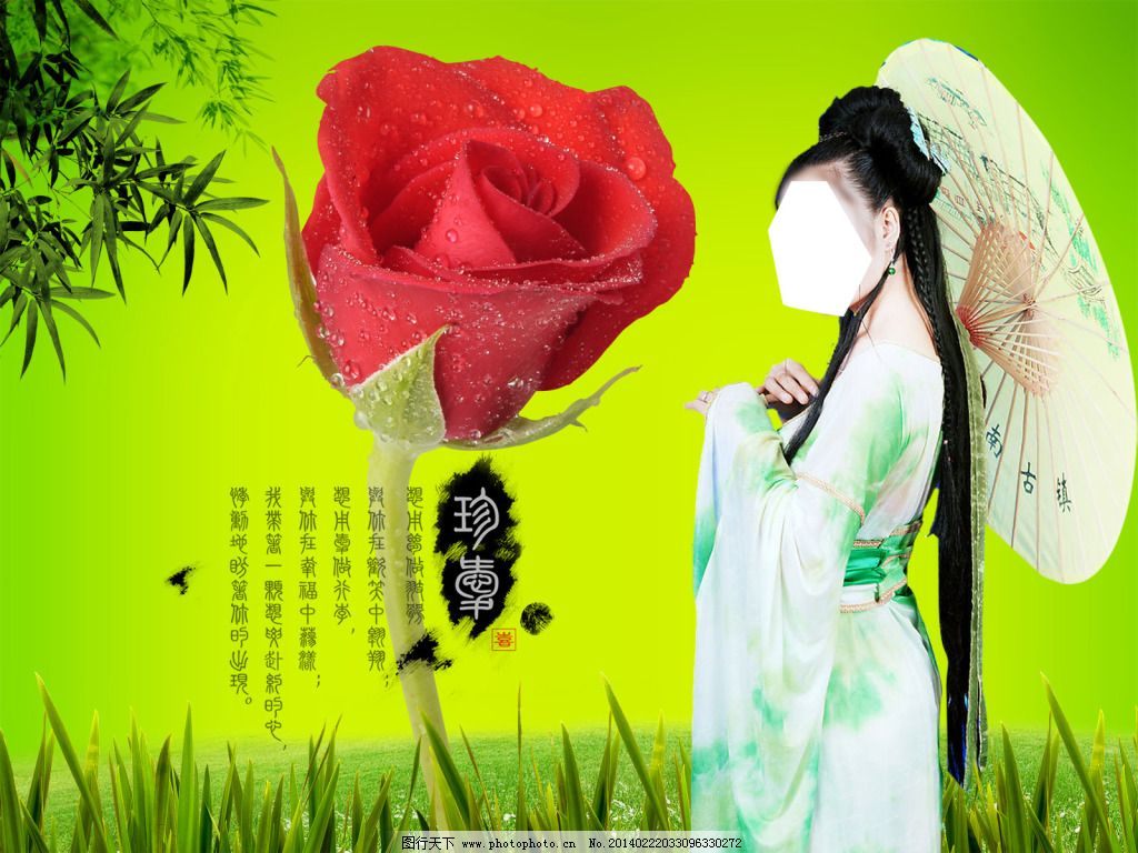 玫瑰 古装美女