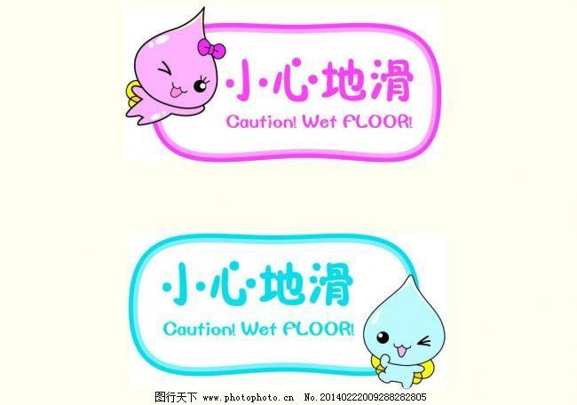 可爱 卡通 卡通动物 可爱动物 幼儿园标牌 幼儿园素材 标语 厕所标语