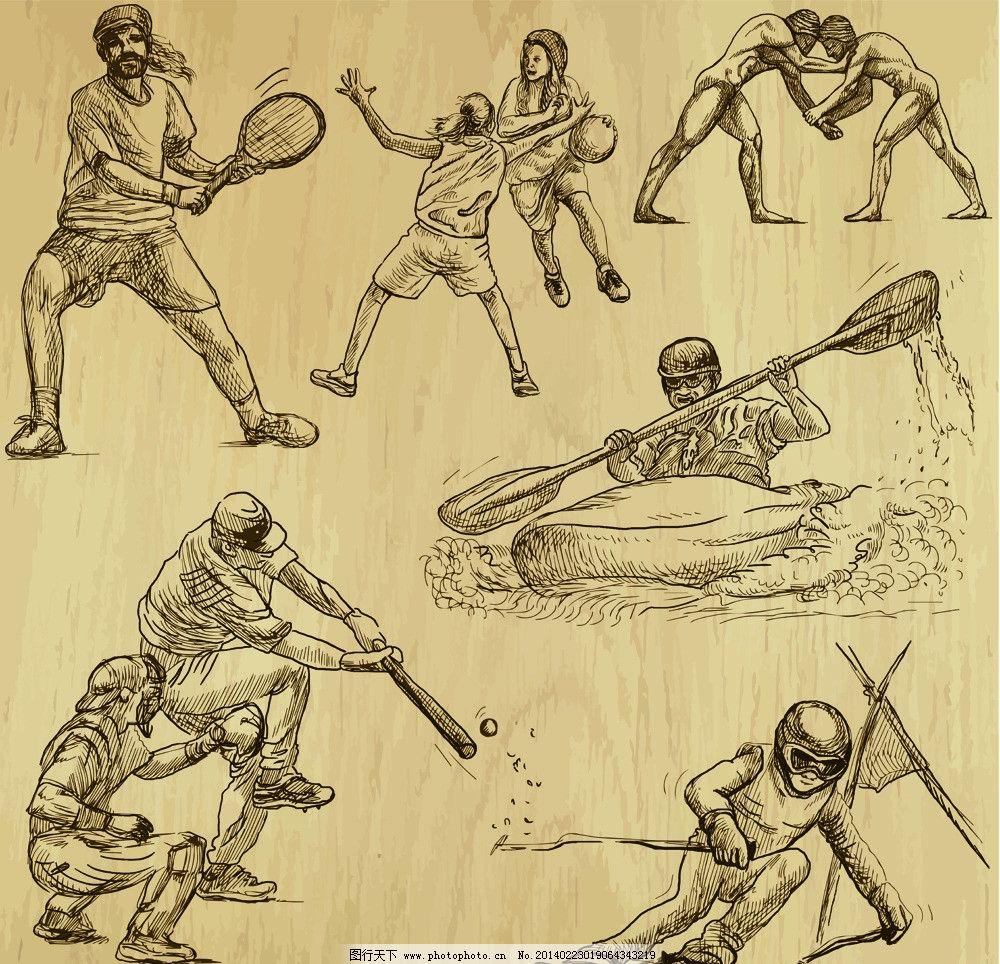 手绘运动人物图片