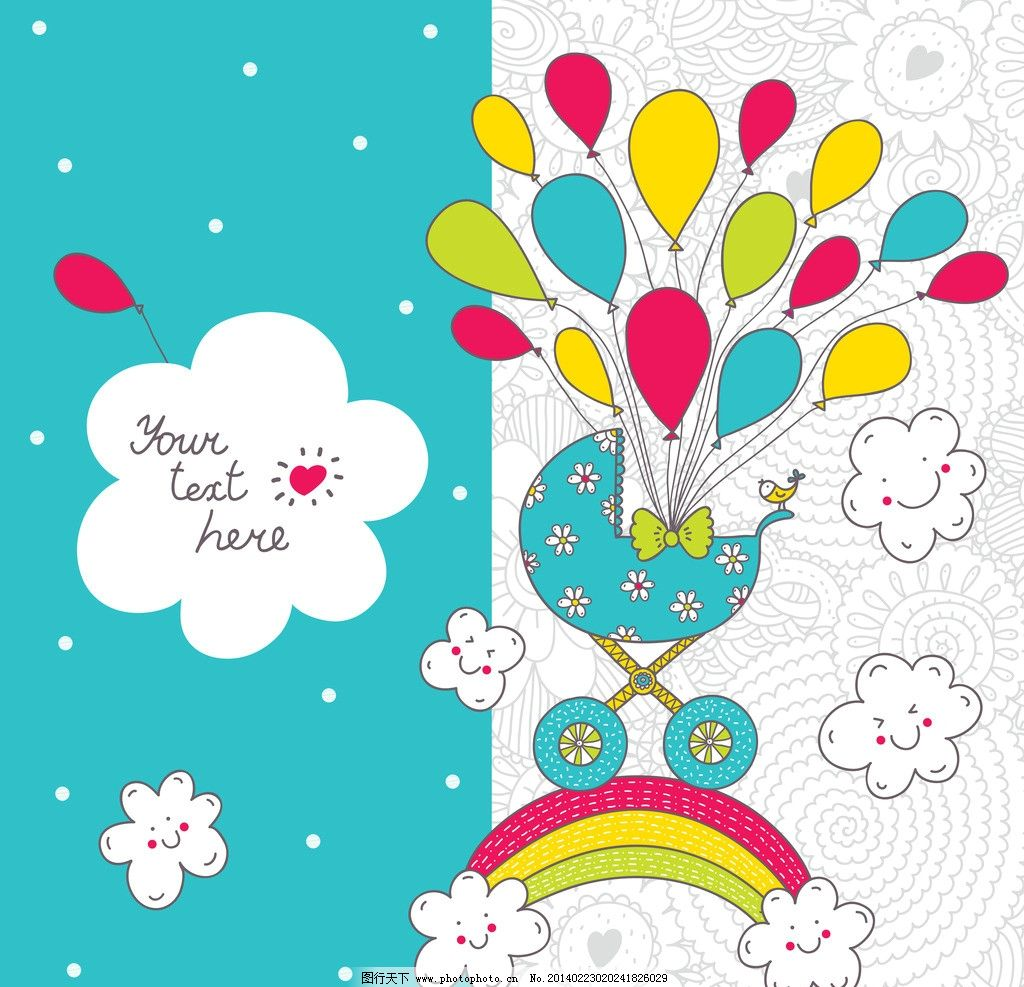 卡通背景 可爱卡通背景 彩色气球 可爱 手绘 婴儿车 背景画 卡通 卡通
