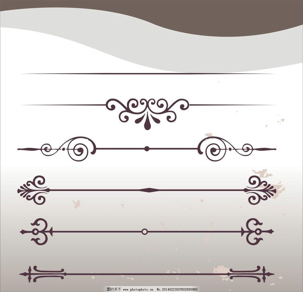 边框 图案 线条 设计 素材 底纹边框 条纹线条 矢量 cdr